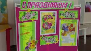 Праздник весны встретили в Кировском округе