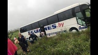 Водитель уснул за рулем: Автобус с детьми попал в ДТП в Киевской области