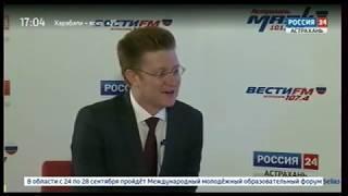 """IV Каспийский Медиафорум. Астрахань 2018"""