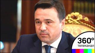 """Андрей Воробьёв рассказал о состоянии полигона """"Ядрово"""""""