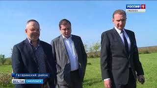 В Смоленской области появится новый курорт на Вазузе