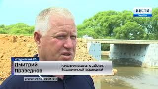В Уссурийском округе ведут строительство сразу на нескольких переправах