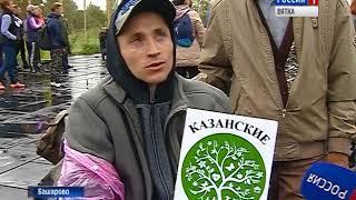 В Башарово прошел турслет людей с ограниченными возможностями (ГТРК Вятка)