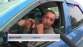 В Костроме на перекрестке улиц Магистральной и Радиозаводской участились автоаварии