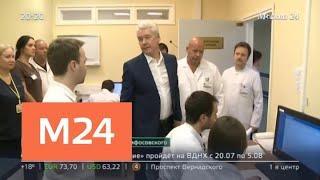 """""""Москва сегодня"""": обновление столичных больниц - Москва 24"""