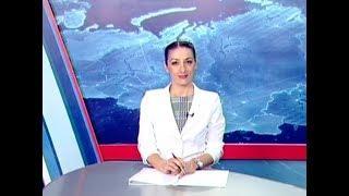 Вести Адыгея - 24.07.2018