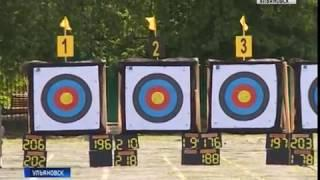 Чемпионат России по стрельбе из лука-арбалета_вести ульяновск_080618