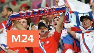Город на Неве встречает болельщиков перед матчем Россия – Египет - Москва 24