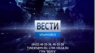 """Выпуск программы """"Вести-Ульяновск"""" - 07.05.18 - 21.45"""