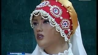 Модный приговор от Татьяны Гребневой
