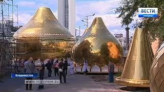 Во Владивостоке освятили купола строящегося Спасо-Преображенского собора