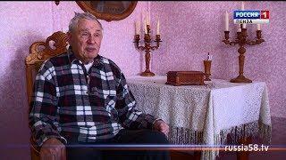 «Живет такой человек»: ветеран Юрий Скороходов