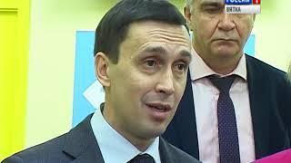 В Кирове открылось новое отделение Детского диагностического центра(ГТРК Вятка)