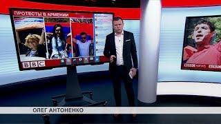 Почему Москва дистанцируется от событий в Ереване?