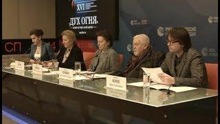 О мировых кинопремьерах, сегодня в Москве рассказал оргкомитет фестиваля «Дух огня»