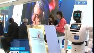 Мэр Иркутска выступил с докладом на международном саммите по энергоэффективности
