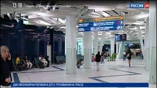 В строительство нового терминала аэропорта «Толмачево» инвестируют 15 млрд рублей