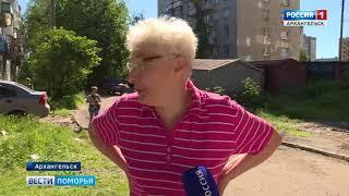 Ремонт дорог в областном центре обсуждали в эфире радио «России»