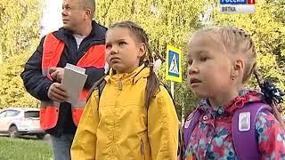 В Кирове на дороги вышел родительский патруль (ГТРК Вятка)