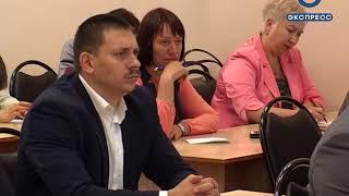 В Кузнецке на организацию рабочих мест подростков выделено более 800 тыс руб