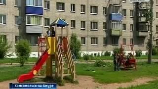 ТОСы в Комсомольске