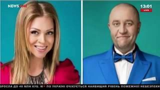 """Участница """"Дизель Шоу"""" Марина Поплавская погибла в ДТП 20.10.18"""