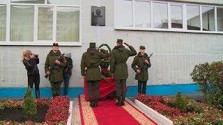 В кадетской школе в Пензе открыли мемориальную доску в честь Павла Казаченкова