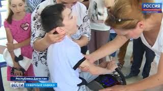 В Дагестане бороться с ДЦП малышам помогают в центре иппотерапии