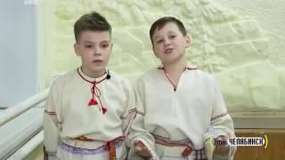 """Это Челябинск. Вокально-хореографический ансамбль """"Ералаш"""" (2)"""