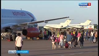 Авиакомпания «АЗИМУТ» открывает 2 дополнительных авиарейса