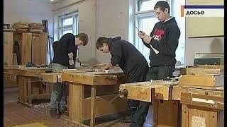 Новости 2010 03 25