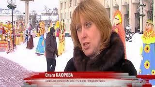 Организаторы Ярославской Масленицы готовят сюрпризы для гостей