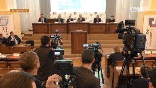 В Северной Осетии обсудили развитие поддержки малого и среднего бизнеса в СКФО