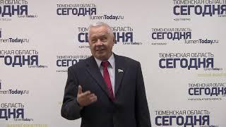 Депутат Тюменской областной Думы Владимир Столяров поздравил редакцию пением