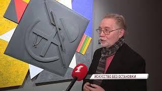 В Ярославском художественном музее продолжается  фестиваль «АRТ NON-STOP»