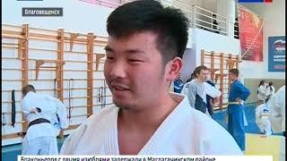 Тренировка с японскими спортсменами