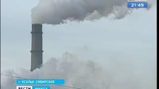 Давать деньги «Усольехимпрому» или нет — этот вопрос решают сейчас в правительстве Иркутской области