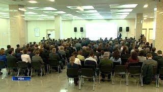 В Башкортостане началось обучение госслужащих в рамках проекта «Бережливое правительство»