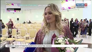 Многодетные матери Мордовии получили государственные награды