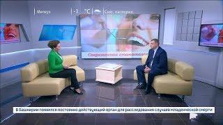 О работе стоматологической поликлиники БГМУ