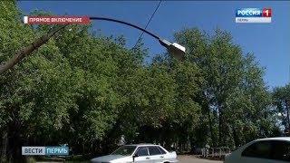 Жители Крохалевки: «Уберите падающий столб!»