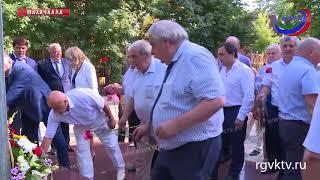 В Махачкале прошел митинг, посвященный памяти Абдурахмана Даниялова