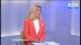 «Вести: Приморье. Интервью» с Александром Зубрицким