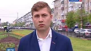 Погода внесла коррективы в планы озеленителей города Кирова(ГТРК Вятка)