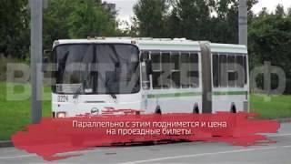 В Череповце повысят стоимость проезда в общественном транспорте
