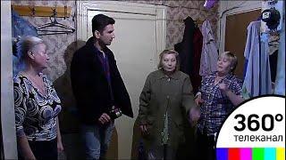Соседи по коммунальной квартире пытаются выжить участника ВОВ