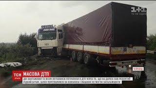 Через рідкий бітум на дорозі під Чернівцями у ДТП потрапили одразу 10 автівок