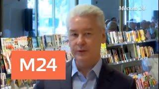 Торговые сети Москвы присоединятся к программам лояльности – Собянин - Москва 24