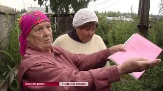Жителей Томской области стали чаще штрафовать за самовольный захват земель