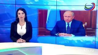 Президент России Владимир Путин объявил о смягчении пенсионной реформы